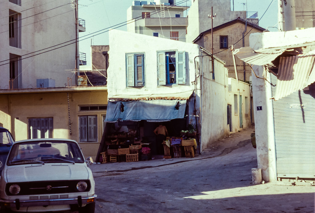 Vakantie Griekenland - 1979