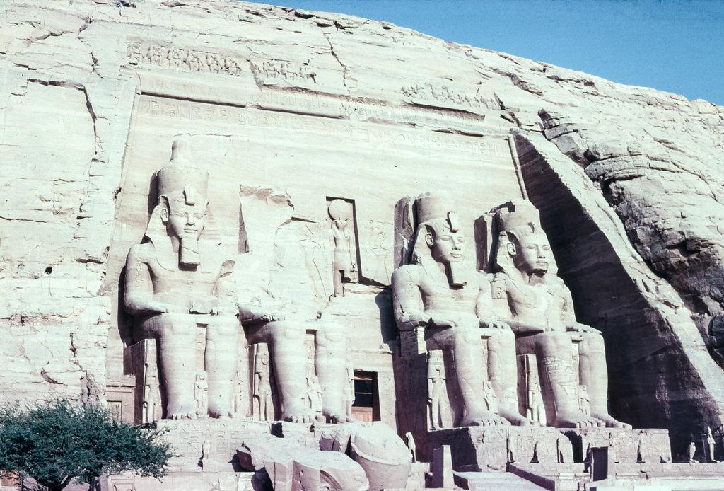 Vakantie Egypte - 1980